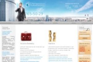 Профюрконсалт - юридические услуги бизнесу